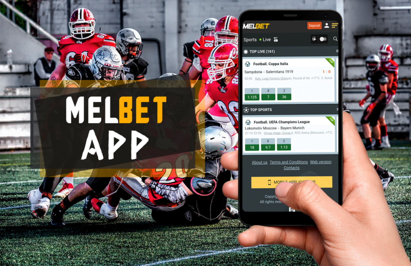 Скачать Melbet на iOS бесплатно